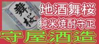 imaizakura